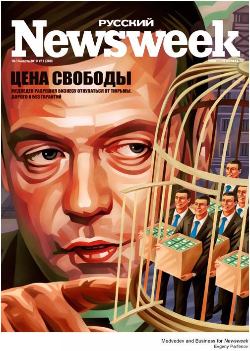 Những tác phẩm minh họa đặc sắc của Evgeny Parfenov-7