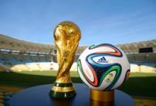 Hình ảnh 12 sân vận động tuyệt đẹp của World Cup 2014