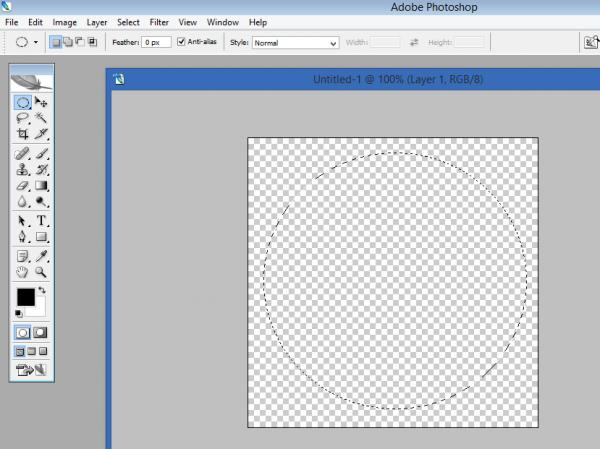 Cách làm con dấu cá nhân với Photoshop-3